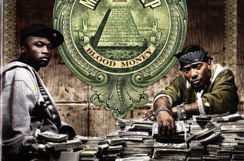 Mobb Deep Blood Money Released 15 Years Ago Today